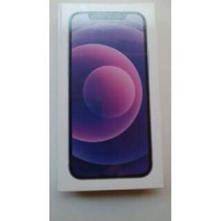 iPhone - Apple iPhone 12 128GB パープル 新品未開封 送料無料