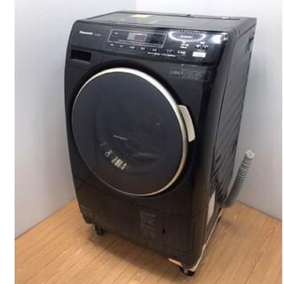 Panasonic - ドラム式洗濯機 乾燥機 希少ブラック プチドラ厶 マンション ワンルームサイズ
