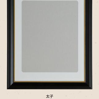 kenko 内面金入 肖像額縁 入山 額縁 フォトフレーム A4(写真額縁)