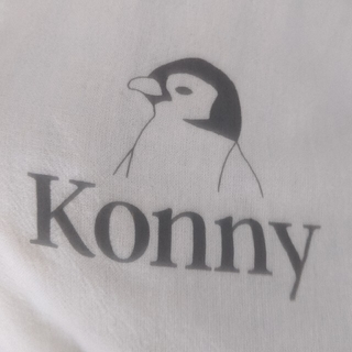 ベビービョルン(BABYBJORN)のKonny コニー 抱っこ紐(2、3回の使用)サイズ:M(抱っこひも/おんぶひも)