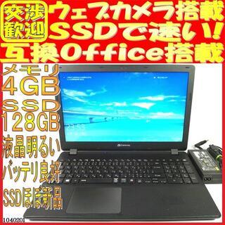 ゲートウェイ ノートパソコンNE512-F14D Win10 ウェブカメラあり