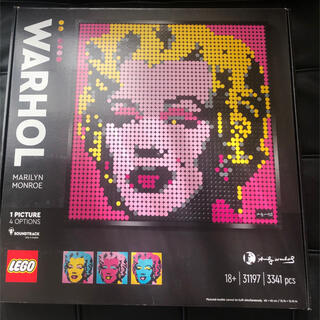 Lego - レゴ(LEGO) レゴアート アンディ・ウォーホル: マリリン・モンロー