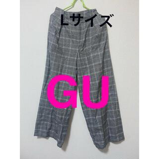 ジーユー(GU)のパンツ ズボン チェック柄 黒 白 体型カバー カジュアルパンツ(カジュアルパンツ)