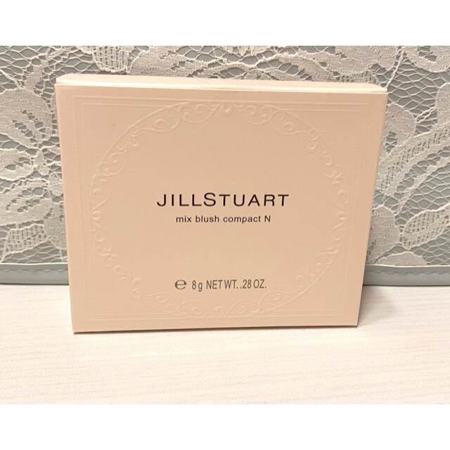 JILLSTUART(ジルスチュアート)の☆新品未開封☆ジルスチュアート ミックスブラッシュ コンパクト チーク コスメ/美容のベースメイク/化粧品(チーク)の商品写真