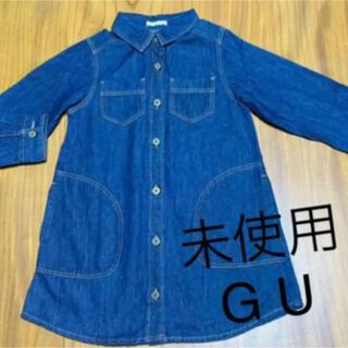 GU - GU・女児ワンピース