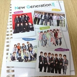 宝塚 New Generation Ⅱ