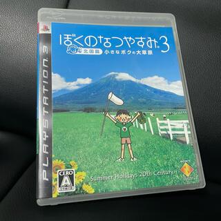 PS3 ぼくのなつやすみ 3 北国篇 小さなボクの大草原 ぼくなつ 僕夏