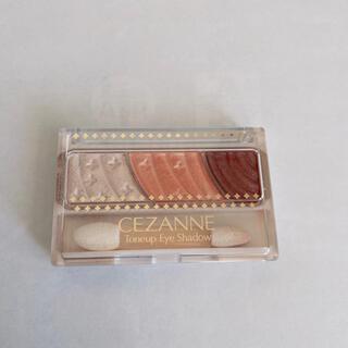 CEZANNE(セザンヌ化粧品) - 【セザンヌ】トーンアップアイシャドウ06