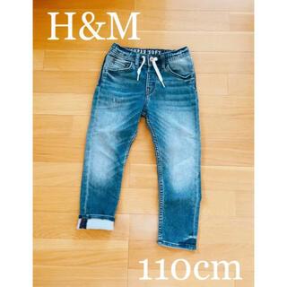 H&M - H&Mデニム パンツ 110cm
