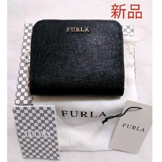 Furla - 新品 フルラ バビロン 折財布 ミニ財布