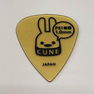 キューン(CUNE)のcune キューン ギターピック(パーツ)