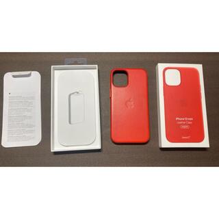 Apple - ★iPhone12 Mini Leather Case