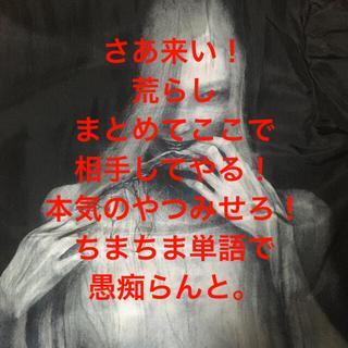 Yohji Yamamoto - yohjiyamamoto 18ss 拒食と自爆シルクコート