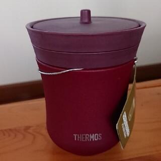 サーモス(THERMOS)のTHERMOS 保温湯呑み 200ml あずき(グラス/カップ)