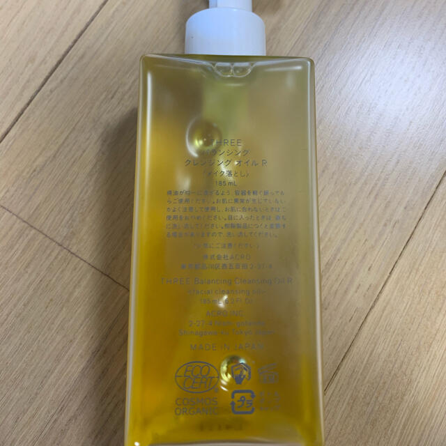 THREE(スリー)のスリークレンジングオイル コスメ/美容のスキンケア/基礎化粧品(クレンジング/メイク落とし)の商品写真
