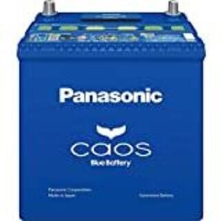 パナソニック(Panasonic)の新品   未開封 カオス N-M65/A3    。(その他)
