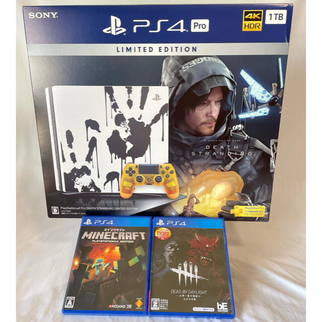 PlayStation4(プレイステーション4)のPS4 本体+おまけソフト2本 エンタメ/ホビーのゲームソフト/ゲーム機本体(家庭用ゲームソフト)の商品写真