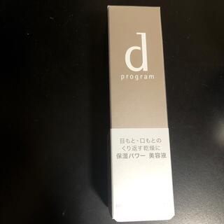 ディープログラム(d program)の資生堂 dプログラム ドライゾーンリペアエッセンス  敏感肌用(30g)(美容液)