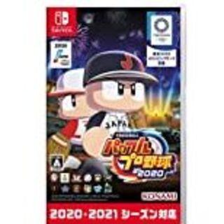 Nintendo Switch - 新品 。未開封eBASEBALLパワフルプロ野球2020