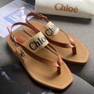 Chloe - ★Chloe サンダル ★送料込み☆最安値☆