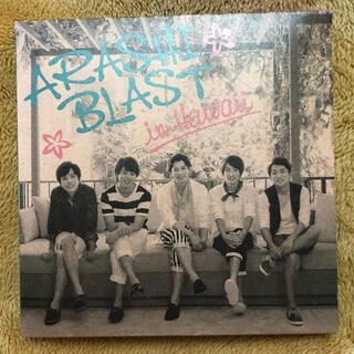 嵐 - 嵐 ARASHI BLAST in Hawaii Blu-ray
