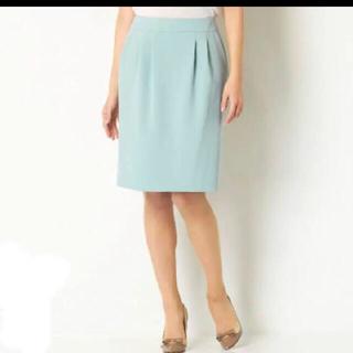 アールユー(RU)のアールユー RU 小さいサイズ タイトスカート ブルー XXS 3号(ひざ丈スカート)