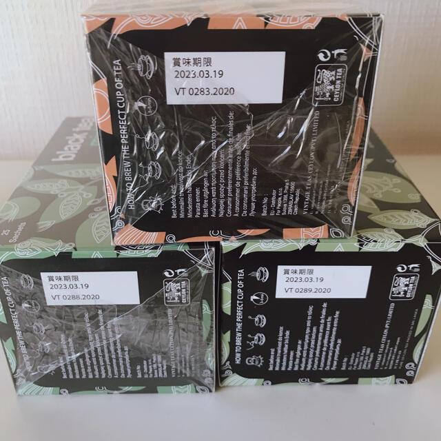 紅茶♡セイロンティー ストレート♡3種類フレイバー15個 食品/飲料/酒の飲料(茶)の商品写真