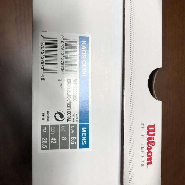 wilson(ウィルソン)のWilson  KAOS ONMI 26.5cm スポーツ/アウトドアのテニス(シューズ)の商品写真