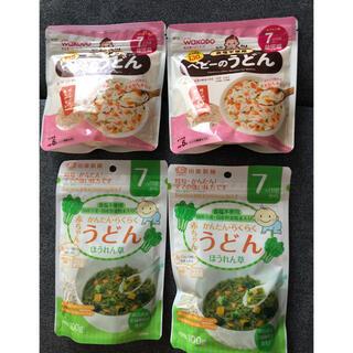 ベビーフード うどん(麺類)