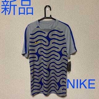 ナイキ(NIKE)の⭐️新品未使用⭐️ NIKE ナイキ サッカー 半袖プラクティスシャツ(ウェア)