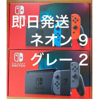 Nintendo Switch - 【新品未開封】ニンテンドースイッチ 本体 11台セット