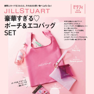 JILLSTUART - ゼクシィ ジルスチュアート エコバッグ & ロングポーチ