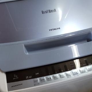 日立 - 送料無料🚚 日立 全自動洗濯機