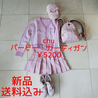 バービー(Barbie)のchu バービー・カーディガン(カーディガン)