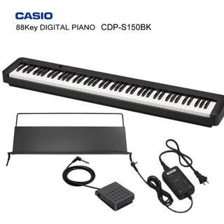 カシオ(CASIO)の送料込み/美品/CASIO CDP-S150 BK 電子ピアノ 88鍵盤(電子ピアノ)