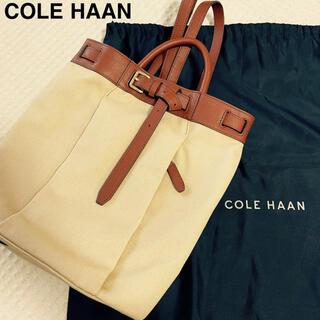 コールハーン(Cole Haan)のCOLE HAAN コールハーン リュック キャンバス レザー(リュック/バックパック)