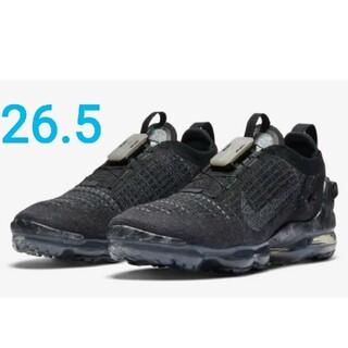 NIKE - Nike Air VaporMax 2020 26.5