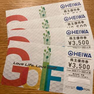 ヘイワ(平和)の平和PGM株主優待券14000円分(ゴルフ場)