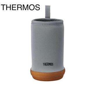 サーモス(THERMOS)のサーモス マイボトルカバー APD-350 シルバー(SL)(タンブラー)