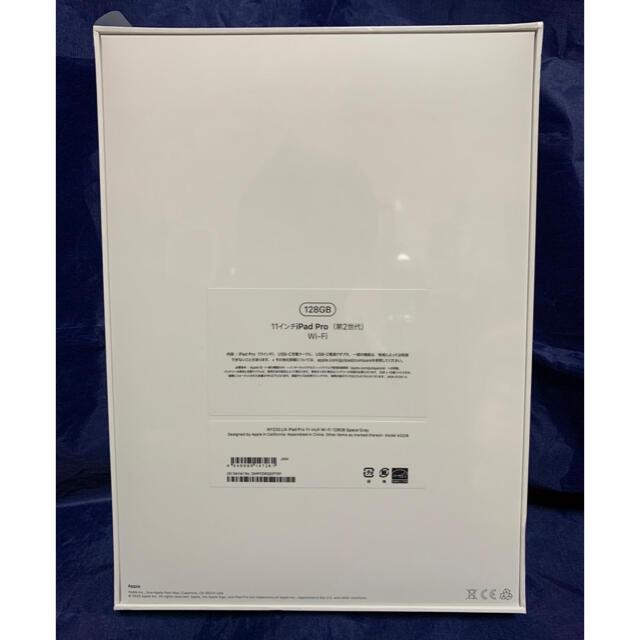 Apple(アップル)の② 新品 未開封 iPad Pro 11インチ 第2世代 スペースグレー  スマホ/家電/カメラのPC/タブレット(タブレット)の商品写真