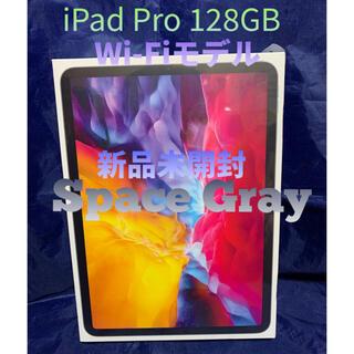 Apple - ② 新品 未開封 iPad Pro 11インチ 第2世代 スペースグレー