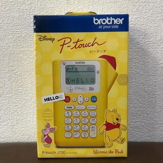 ディズニー(Disney)のブラザー ピータッチ ラベルライター プーさん テプラ 黄色(テープ/マスキングテープ)