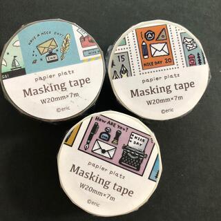 パピアプラッツ マスキングテープ eric 3個セット(テープ/マスキングテープ)