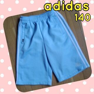 アディダス(adidas)の140 adidas アディダス ジャージ ハーフパンツ 半ズボン ひも付 3本(パンツ/スパッツ)