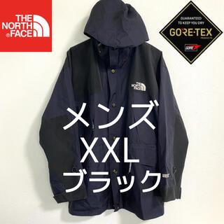 THE NORTH FACE - 美品 THE NORTH FACE マウンテンパーカー メンズXXL ブラック