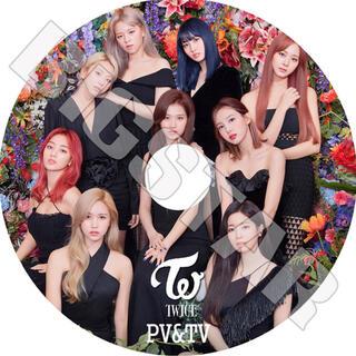 ウェストトゥワイス(Waste(twice))の【最新作】TWICE トゥワイス 2020 PV&TV DVD (K-POP/アジア)