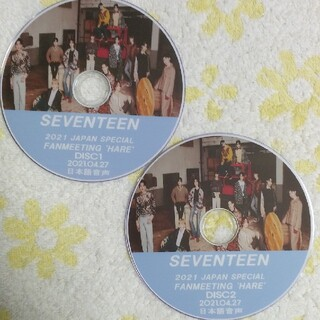 SEVENTEEN - SEVENTEEN♡HARE オンラインFanmeeting♡DVD2枚組