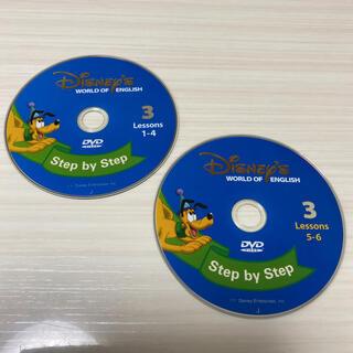 Disney - 美品☆ DWE ディズニー英語システム ステップバイステップ DVD No.3