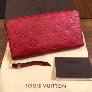 LOUIS VUITTON - アンプラント ジッピー長財布レッド