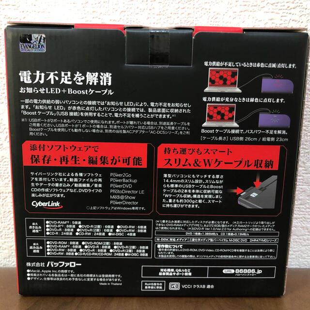 BANDAI(バンダイ)の限定版 エヴァンゲリオン ポータブルDVDドライブ 初号機モデル スマホ/家電/カメラのPC/タブレット(PC周辺機器)の商品写真